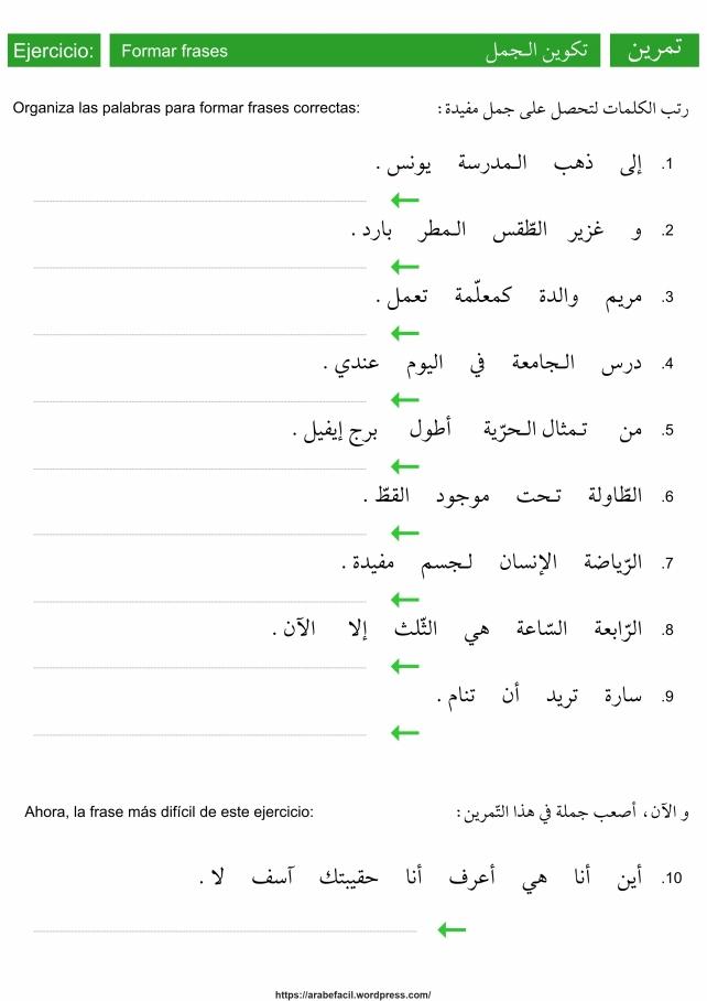 arabe facil-4