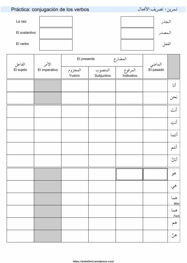 arabe facil-8
